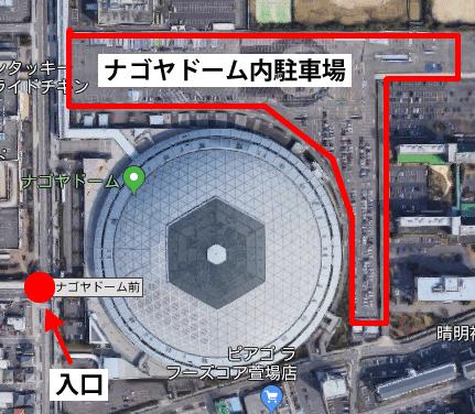 ナゴヤドーム内駐車場のマップ