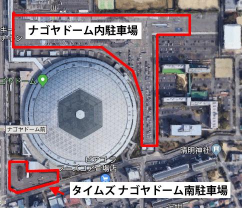ナゴヤドーム内駐車場とタイムズ ナゴヤドーム南駐車場のマップ