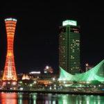 神戸ポートタワーの入場料金の割引券やクーポンは?海洋博物館とのセットがお得?