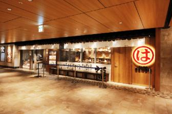 「まるは食堂」JR名古屋駅店