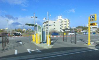 河和の駐車場01