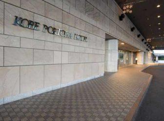 神戸ポートピアホテルのエントランス