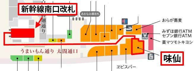 うまいもん通り太閤通口(新幹線口)の地図