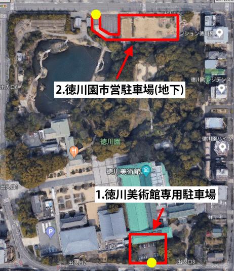 徳川美術館の駐車場の場所02