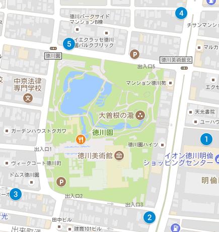 徳川美術館周辺の駐車場