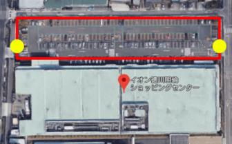 上から見たマックスバリュ徳川明倫店
