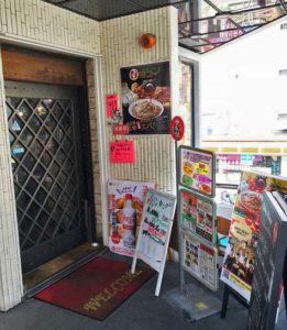 ヨコイの住吉本店