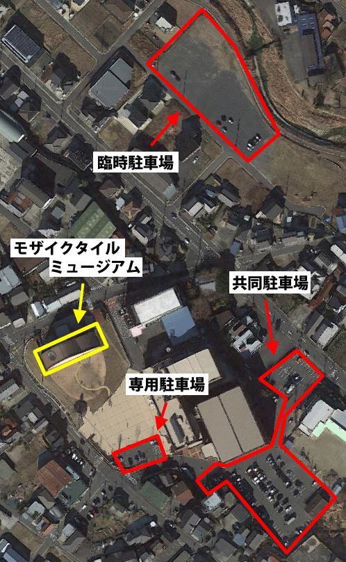モザイクタイルミュージアムの駐車場マップ
