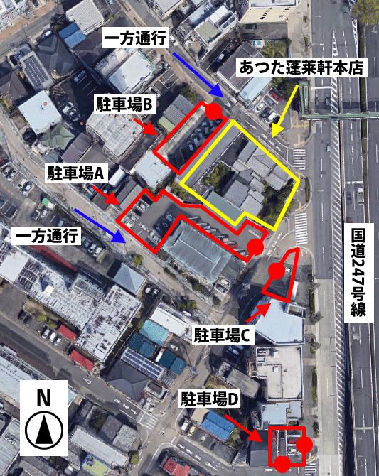 あつた蓬莱軒本店の駐車場マップ