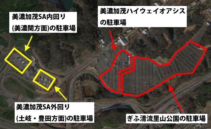 ぎふ清流里山公園の駐車場マップ
