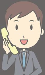 竹島水族館について電話で問い合わせ