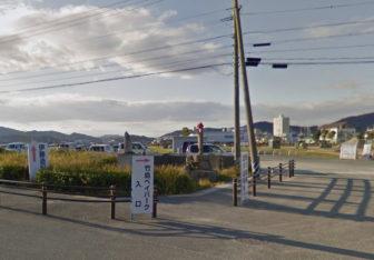 竹島水族館臨時駐車場の入口