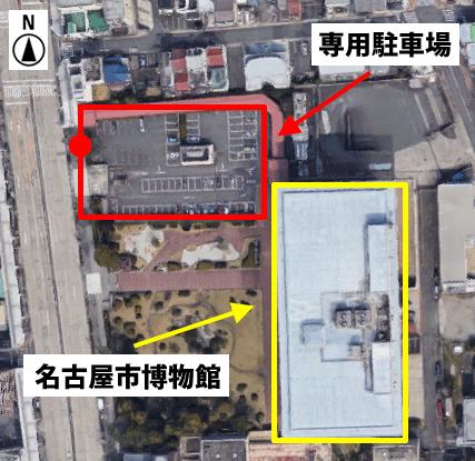 上から見た名古屋市博物館の専用駐車場