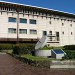 名古屋市博物館の入館料金の割引券やクーポンまとめ!営業時間や休館日は?