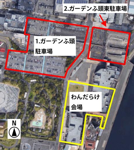 「わんだらけ」の駐車場に関する地図