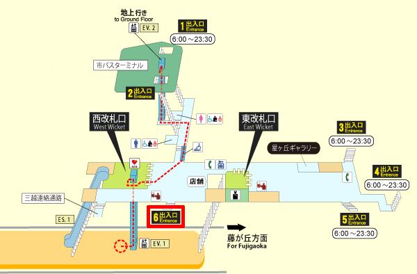 星ヶ丘駅の構内図