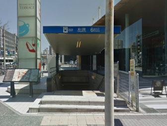 星ヶ丘駅の6番出口