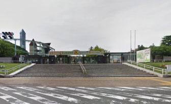 東山動物園の正門