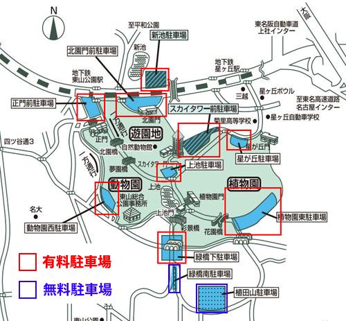 東山動物園の駐車場の地図