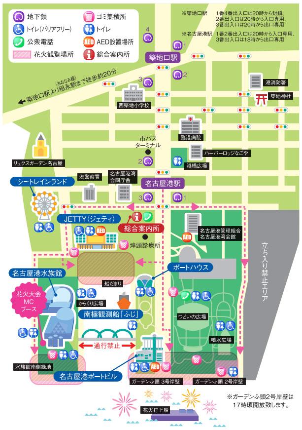 名古屋みなと祭の全体マップ