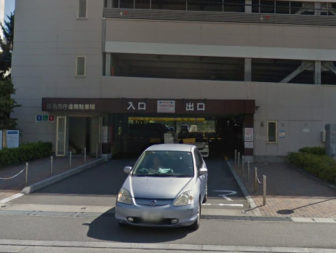 市庁舎南駐車場の入口