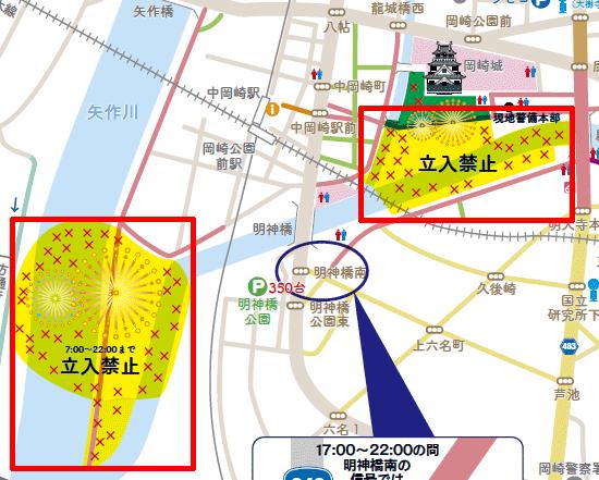 岡崎花火大会の打ち上げ場所