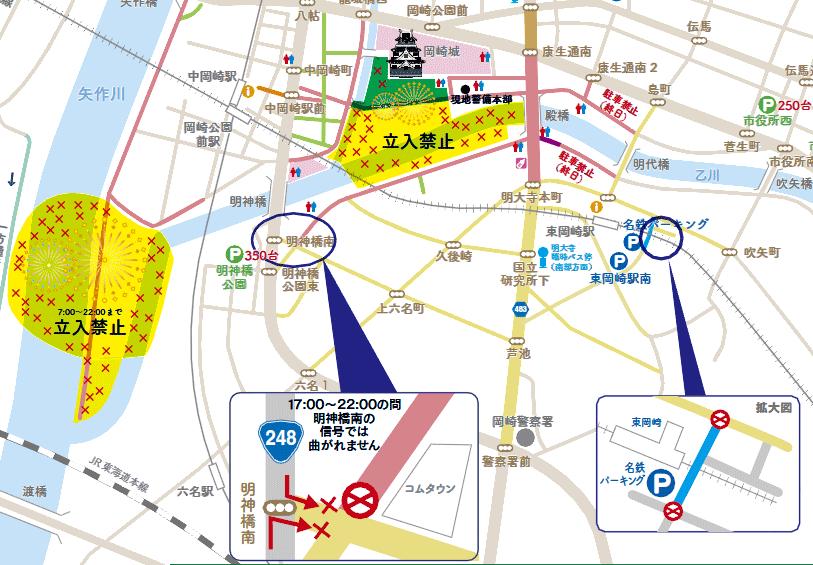 交通規制のマップ