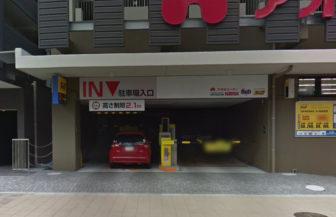タイムズ岡崎ウィズスクエアの入口