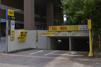 タイムズ岡崎シビコ駐車場の入口