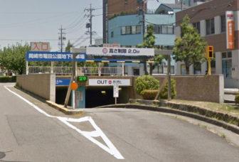 篭田公園地下駐車場の入口
