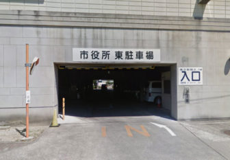 市役所東駐車場の入口