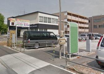 MAYパークノリタケ東の入口
