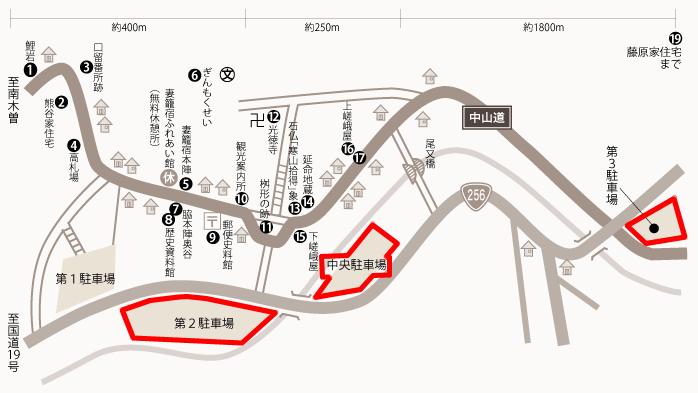 妻籠宿と駐車場の地図