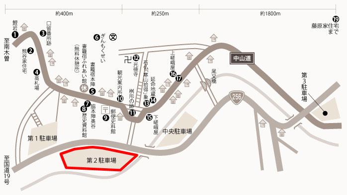 第二駐車場の地図