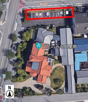 上から見た専用駐車場