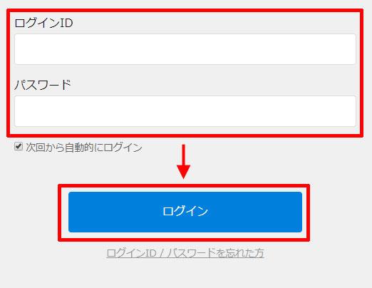 U-NEXTの申込み方法10