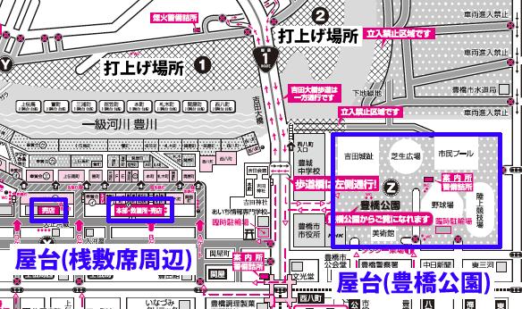 豊橋祇園祭の花火大会の屋台の場所