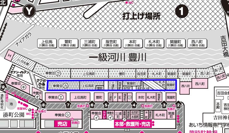 豊橋祇園祭の階段席
