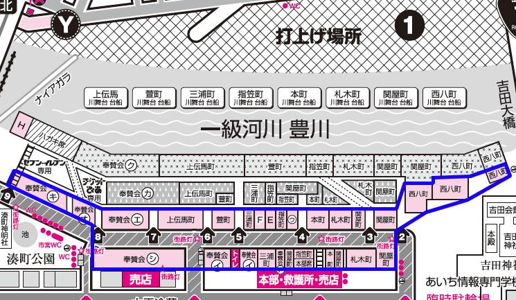 豊橋祇園祭の平面ブロック席