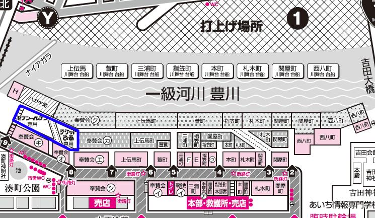 豊橋祇園祭のチケットぴあ席とセブンイレブン席