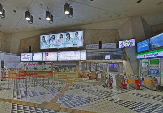 近鉄名古屋駅の正面改札口