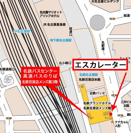 名鉄バスセンターのマップ