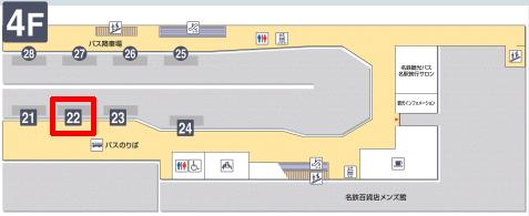 名鉄バスセンターの22番乗り場