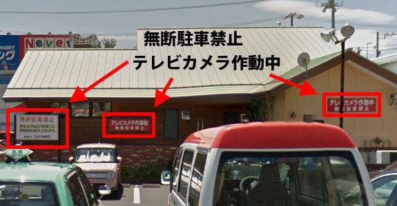 コメダ珈琲の日進竹の山店