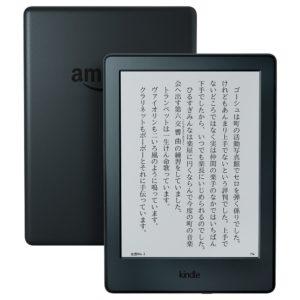 Kindle(キンドル)