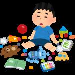 子供がおもちゃを片付けないときには捨てる?イライラしないコツやしつけの方法!