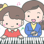 子供のピアノ教室の選び方は?個人ピアノ教室の月謝の相場はいくら?