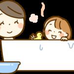 ワンオペ育児のお風呂の入れ方は?おすすめのバスローブや便利グッズを紹介!