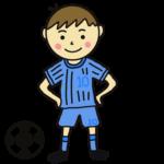 子供のサッカーの習い事はいつから始める?メリットや費用まとめ!