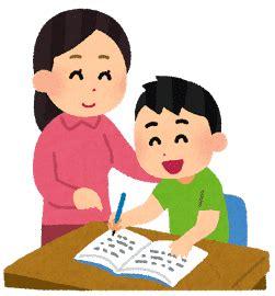 ママが教える算数